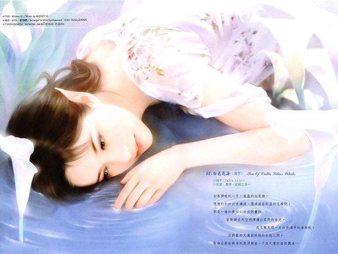 %5Bwallcoo.com%5D_flower_girl_38.jpg