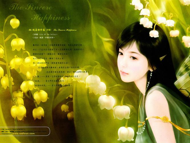 %5Bwallcoo.com%5D_flower_girl_33.jpg
