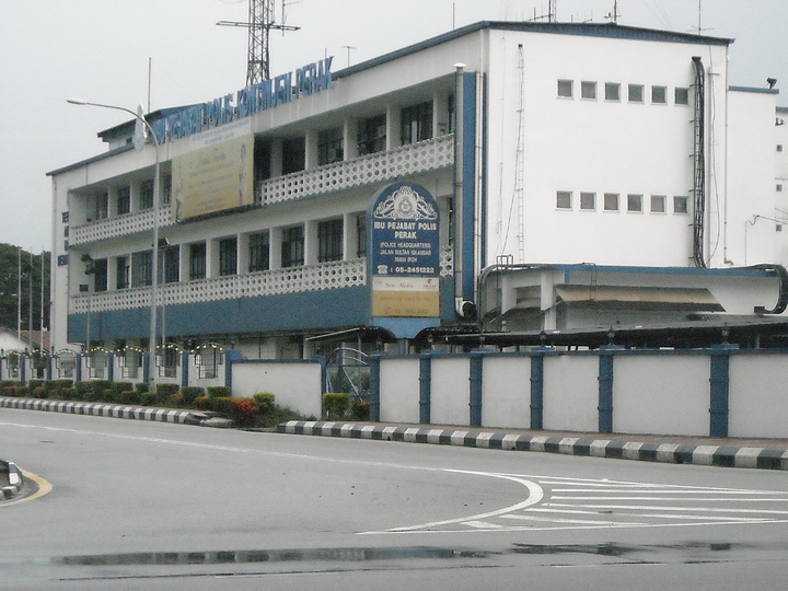 Perak_Police_Headquarter