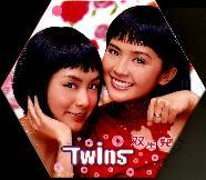 twins_2.jpg
