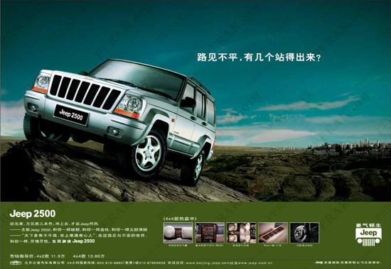 jeep01.jpg