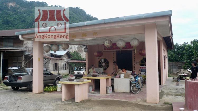 prk-ipoh-tambundashengmiao-building1
