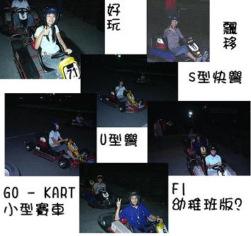 GOKART-1.jpg