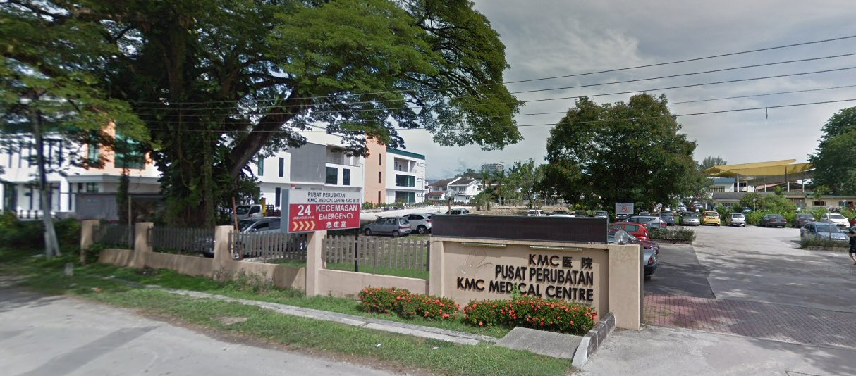 KMC-Medical-Centre