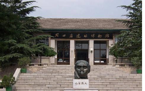 中国——周口店北京人遗址a.JPG