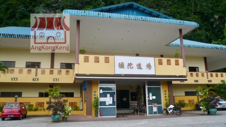 prk-ipoh-purelandamitabha-building