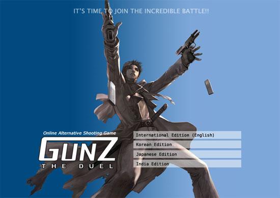 gunz1.jpg