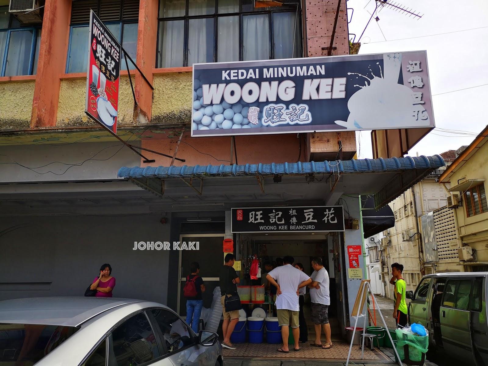 Woong Kee Tau Fu Fah 1