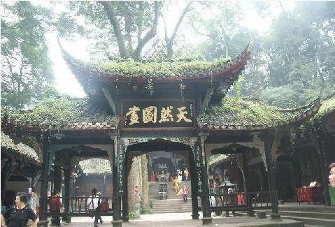 中国——青城山—都江堰 d.JPG