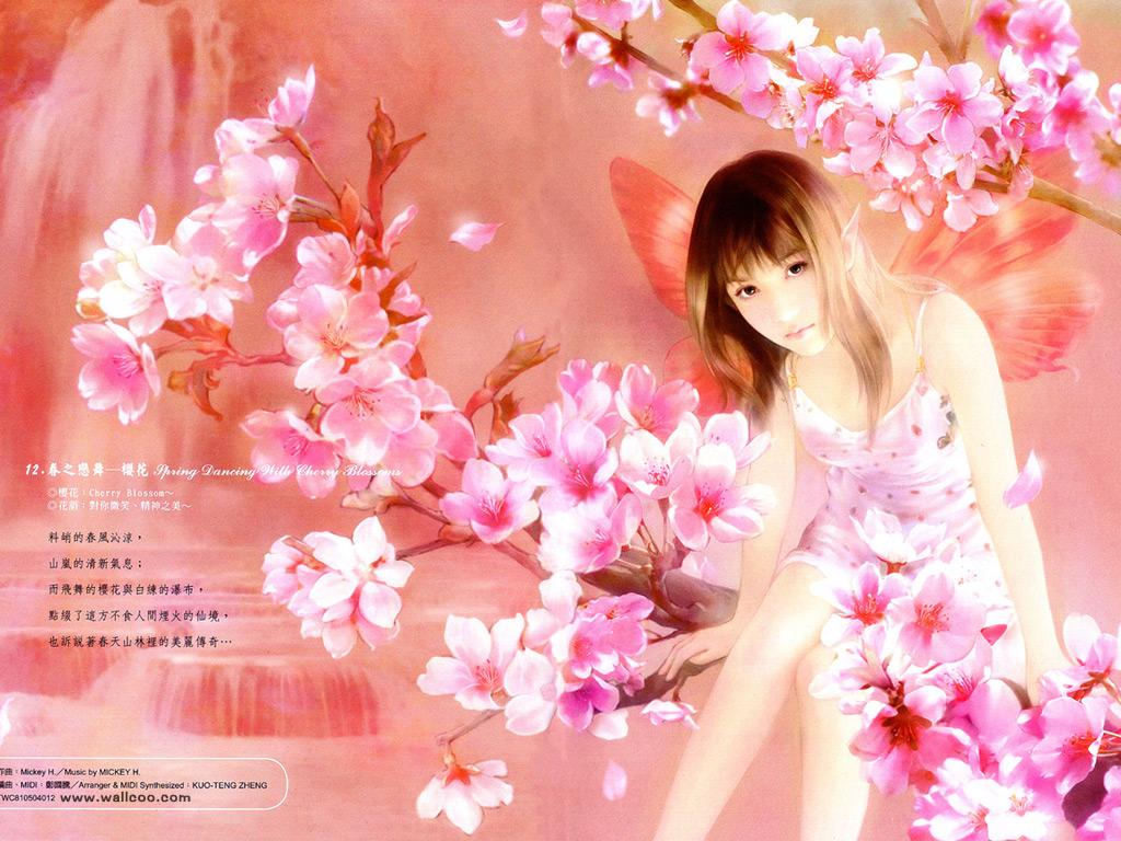 %5Bwallcoo.com%5D_flower_girl_37.jpg