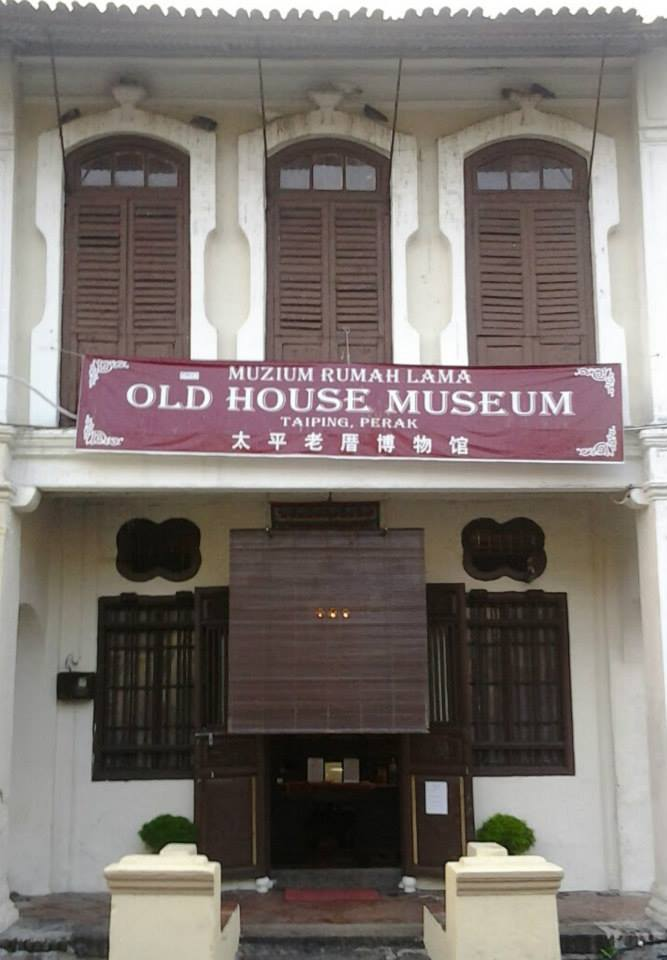Old-House-Museum-Facebook-I-Love-Taiping-