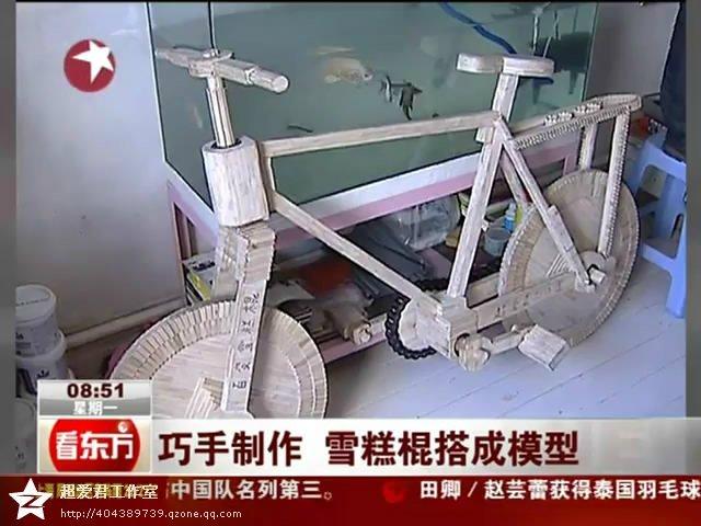 上海看东方[00_00_30][20140321-120648-0].jpg