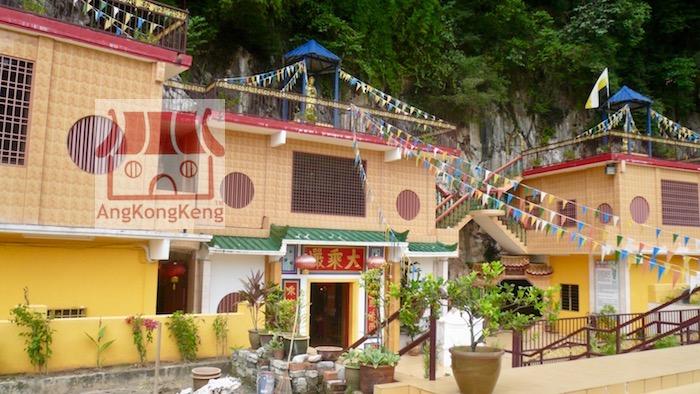prk-ipoh-dasengngan-building