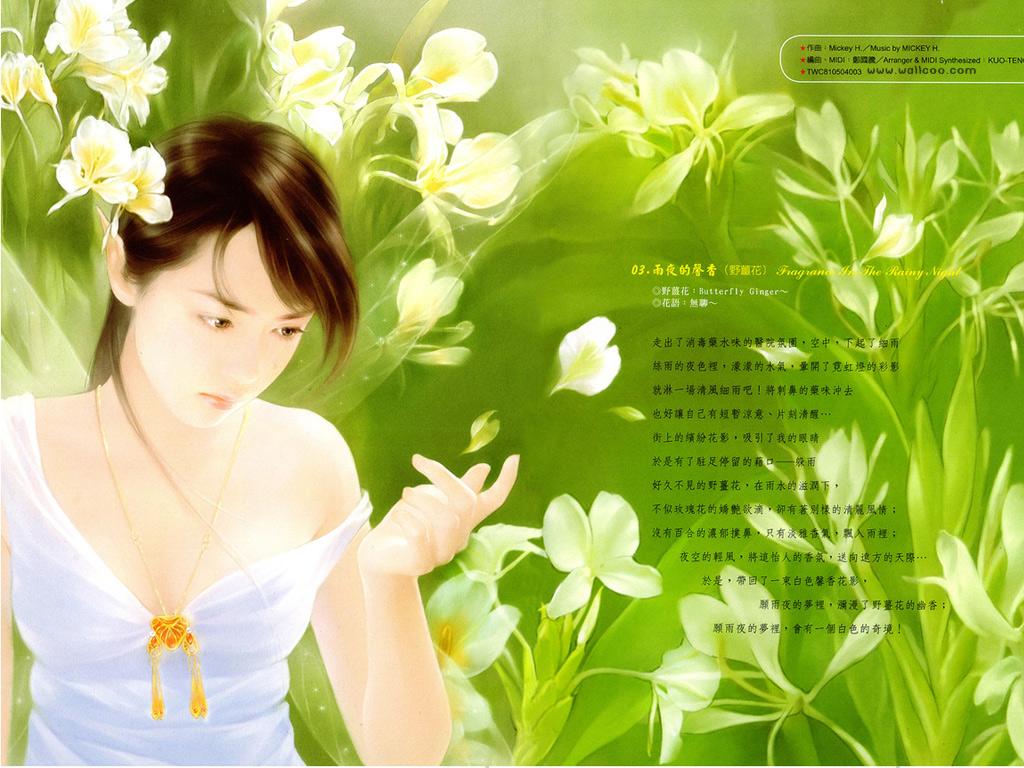 %5Bwallcoo.com%5D_flower_girl_31.jpg