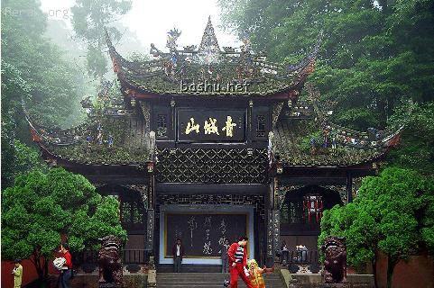 中国——青城山—都江堰 c.JPG