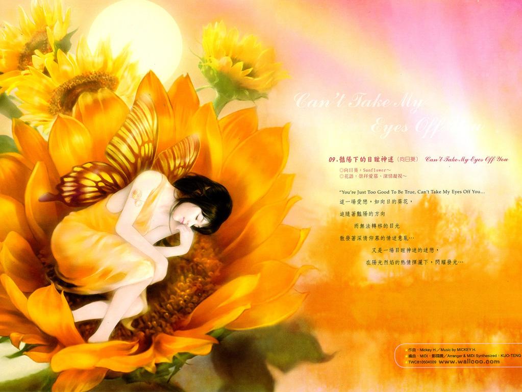 %5Bwallcoo.com%5D_flower_girl_30.jpg