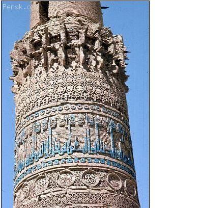阿富汗——查姆回教寺院尖塔和考古遗址 a.JPG