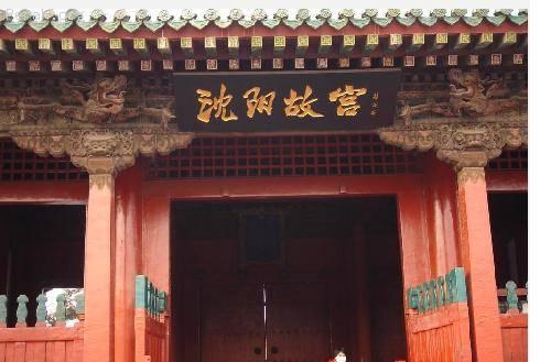 中国——明清皇宫(北京故宫、沈阳故宫)e.JPG