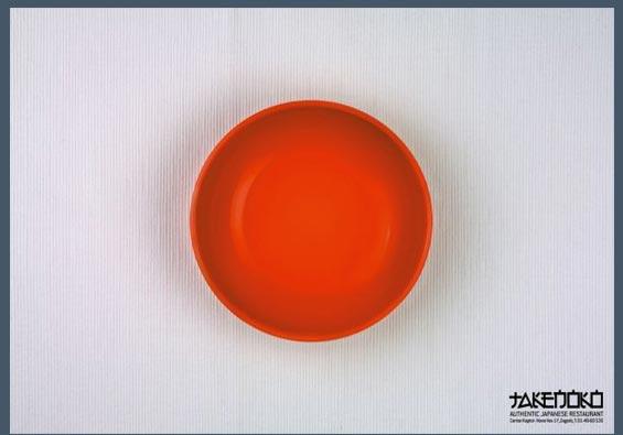 japan food.jpg