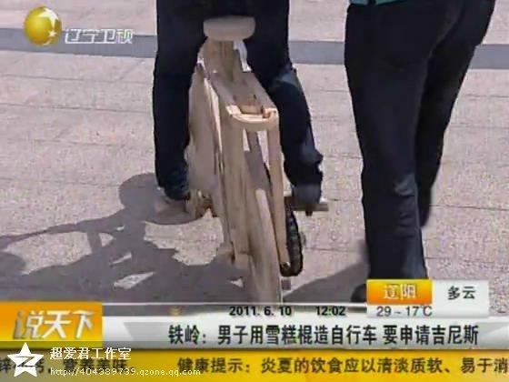 辽宁卫视说天下新闻报道11.6[00_01_09].jpg