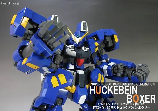 huckebeinboxer50.jpg