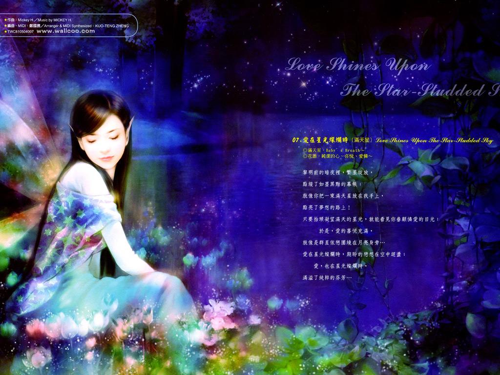 %5Bwallcoo.com%5D_flower_girl_34.jpg