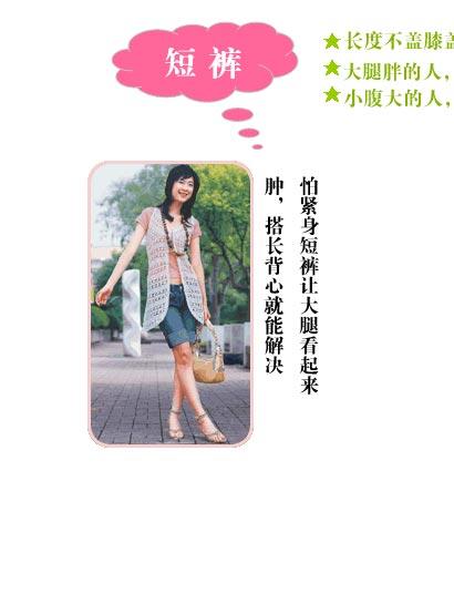 zhanggao_9.jpg