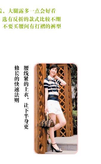 zhanggao_10.jpg