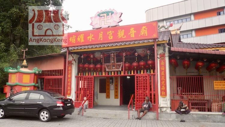 prk-ipoh-shuiyuegong-building1