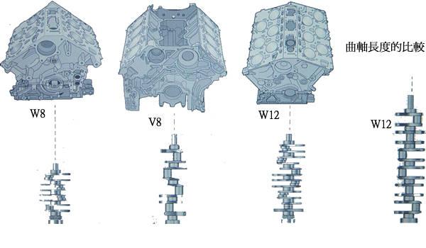W12_2.jpg