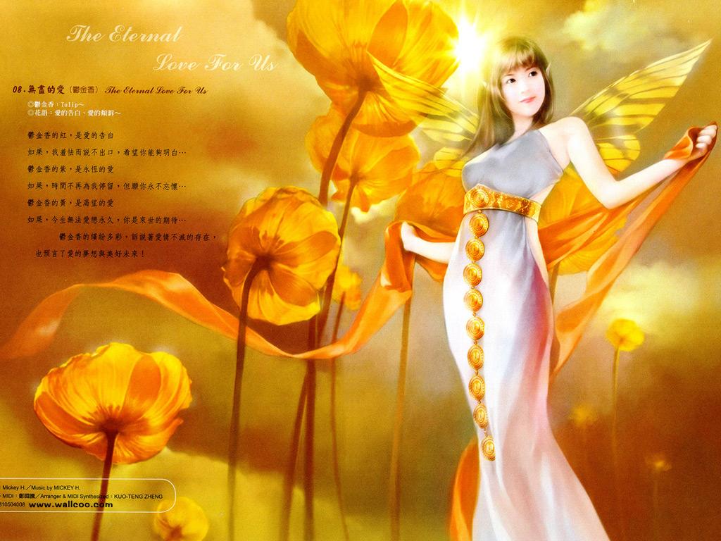 %5Bwallcoo.com%5D_flower_girl_40.jpg