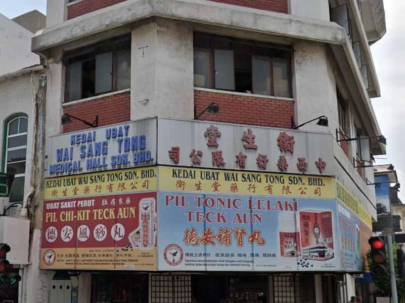 wai-sang-tong-medical-hall-ipoh-perak