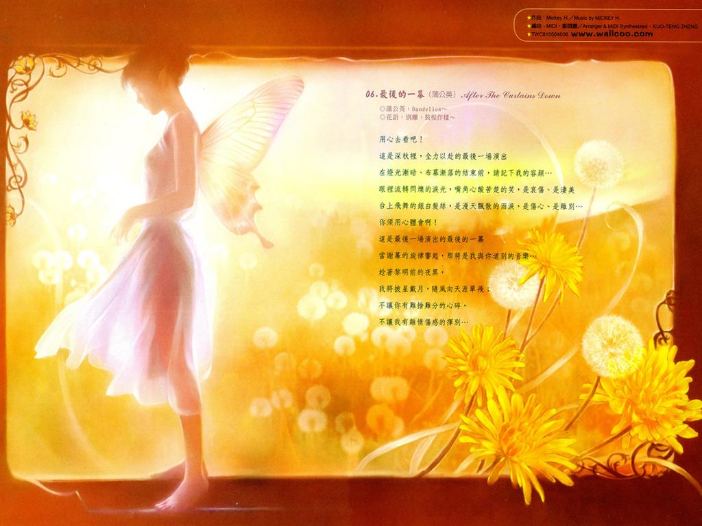%5Bwallcoo.com%5D_flower_girl_39.jpg