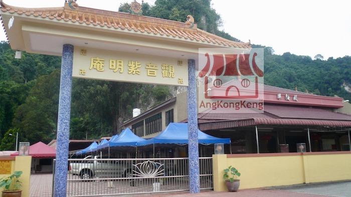 prk-ipoh-guanyinzimingan-building