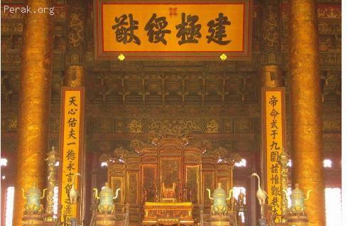 中国——明清皇宫(北京故宫、沈阳故宫)d.JPG